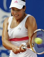 Ana Ivanovic pictures gallery